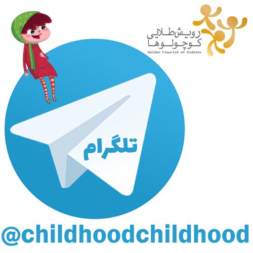 social-media-telegram