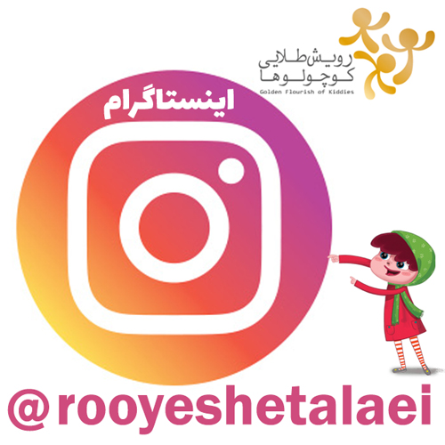 social-media-instagram