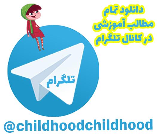 social-media-telegram4